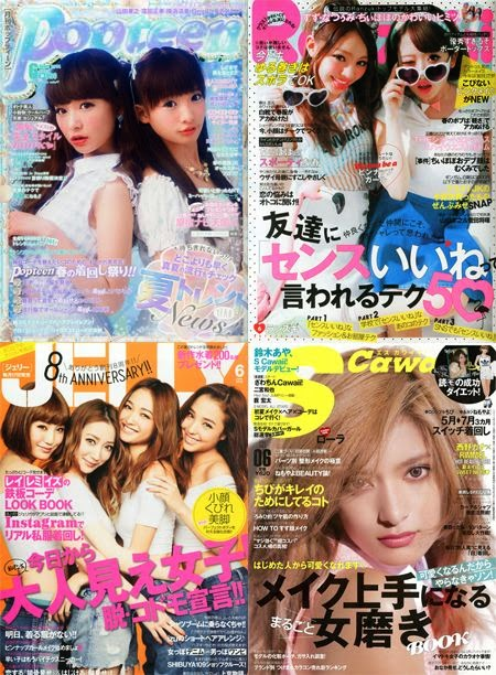 0f8d941fbb00 As such, the market of Gyaru magazines has been reduced. While these  magazines continue to end, on the other hand Popteen, Ranzuki, JELLY,  Scawaii, Gina, ...