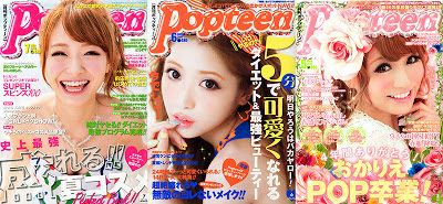 Japanese Magazine of the Week: Popteen