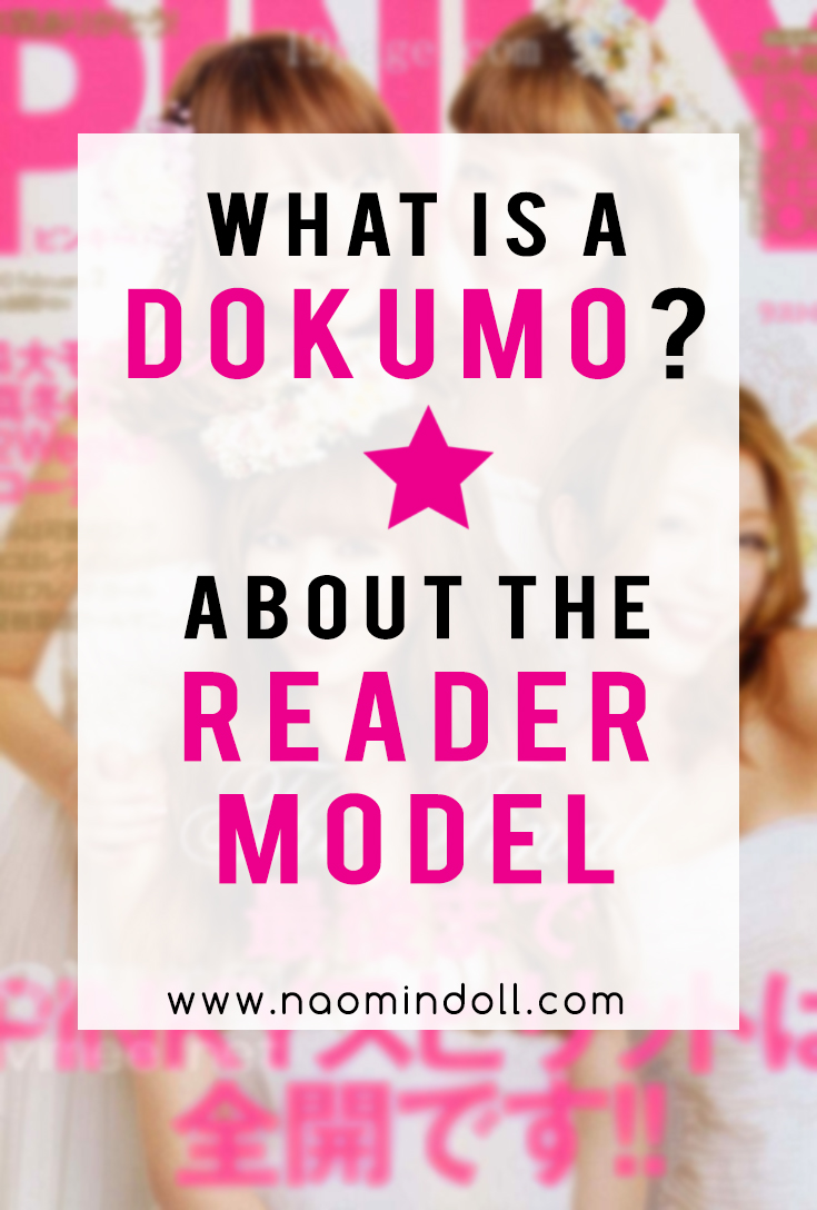 What is a Dokumo? About the Japanese reader model | Naomi 'N Doll