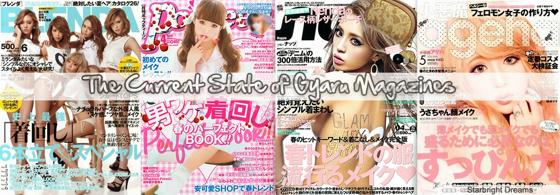 gyaru, japanese fashion