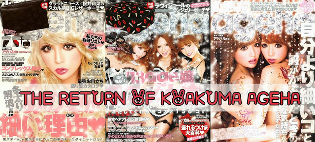 Gyaru Magazine Koakuma Ageha Set To Return