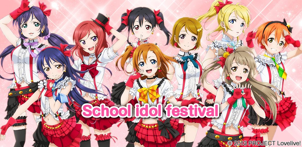 Current Obsession: Love Live!